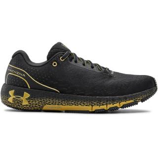 Men's UA HOVR™ Machina Running Shoes