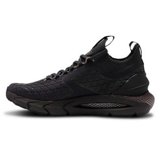 Women's UA HOVR Phantom 2 ColdGear® Reactor Storm Running Shoes