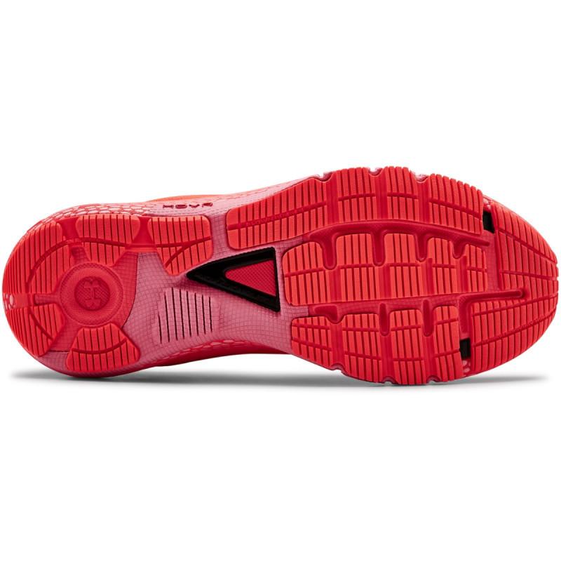 Women's UA HOVR™ Machina Running Shoes