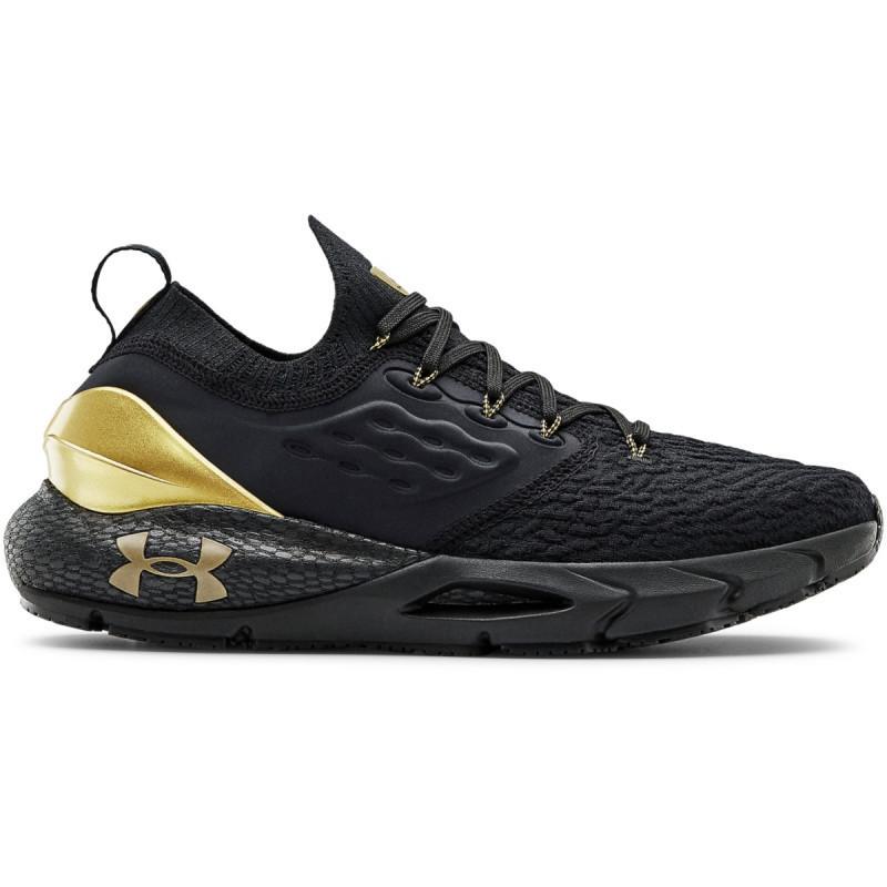 Men's UA HOVR Phantom 2 Metallic Running Shoes