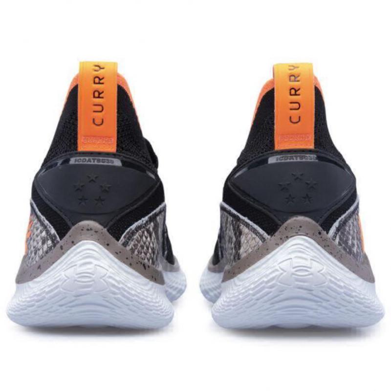 Boys'  Grade School Curry Flow 8 Basketball Shoes